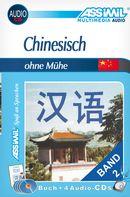 Chinesisch 2  S.P. L/CD(4)
