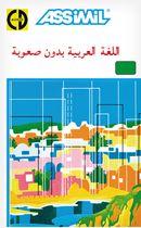 Arabe  1 CD (3)