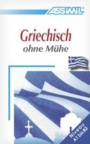 Griechisch S.P.