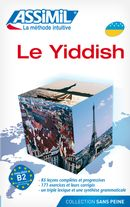 Le yiddish S.P.