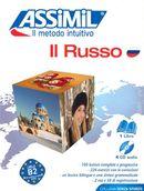 Il russo S.P. L/CD(4)