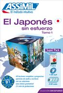 El japonés  1 S.P. L/CD (4) + MP3