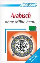 Arabisch S.P.