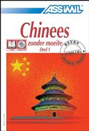 Chinees del S.P.  1 L/CD
