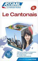 Le cantonais S.P.