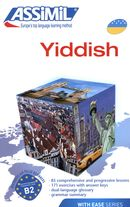 Yiddish S.P.