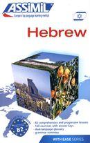 Hebrew S.P.