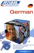 German S.P.
