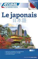 Le japonais S.P.