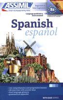 Spanish S.P.