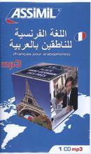 Français pour arabophones S.P. CD MP3