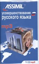 Perfectionnement Russe S.P. CD MP3