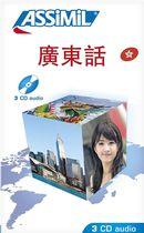 Le cantonais S.P. CD (3)
