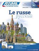Le russe S.P. L/CD (4) N.E.