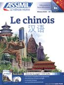 Le chinois S.P. L/CD (4)