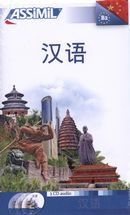 Le chinois S.P. CD (4)
