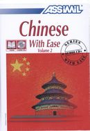 Chinese with ease  2 S.P. L/CD (4)
