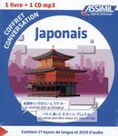 Japonais L/CD MP3