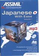 Japanese With Ease S.P. L/MP3