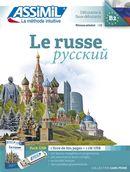 Le russe S.P. L/USB