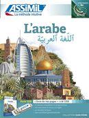 L'arabe S.P. L/USB