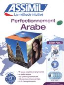 Perfectionnement Arabe L/CD (4) + MP3