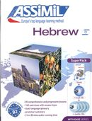 Hebrew S.P. L/CD (4) + MP3