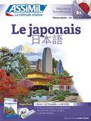Le Japonais S.P. L/CD (5) +1 clé USB