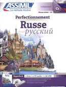 Perfectionnement Russe L/CD (4) + USB