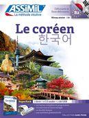 Le coréen S.P. L/CD (2) + USB