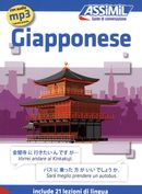 Giappponese