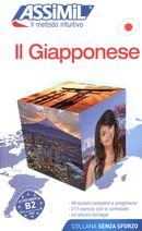 Il Giapponese S.P.