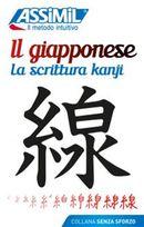 Il giapponese - La scrittura kanji S.P.