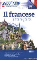 Il francese S.P.