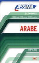 Arabe N.E.