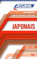 Japonais N.E.