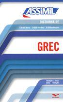 Grec N.E.