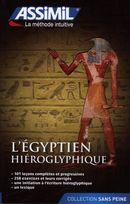 Egyptien hiéroglyphique L' S.P. N.E.