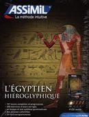 Egyptien hiéroglyphique L' S.P. L/CD (4) N.E.