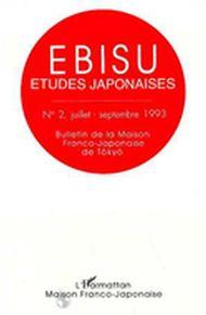 Ebisu 2