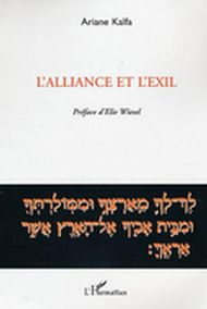 Alliance et l'exil l'