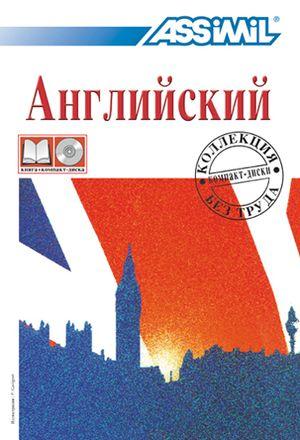 Le russe littéraire est basé