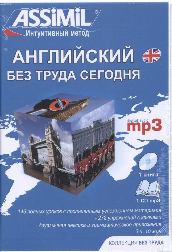 La langue russe - idlanguesfr